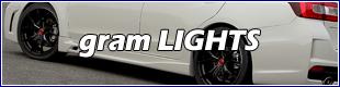 gram LIGHTS