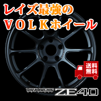 VOLK Racing Wheel ZE40